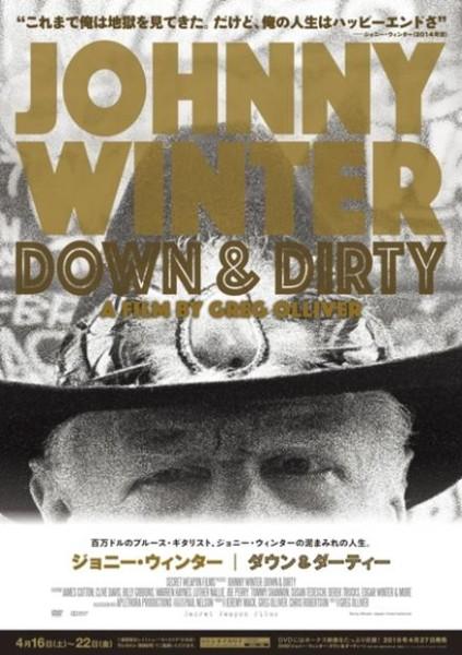 JW_Poster_image